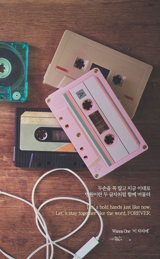 Vintage Old Tape Wallpaper Iphone Quotes Wallpaper Quotes Music Wallpaper
