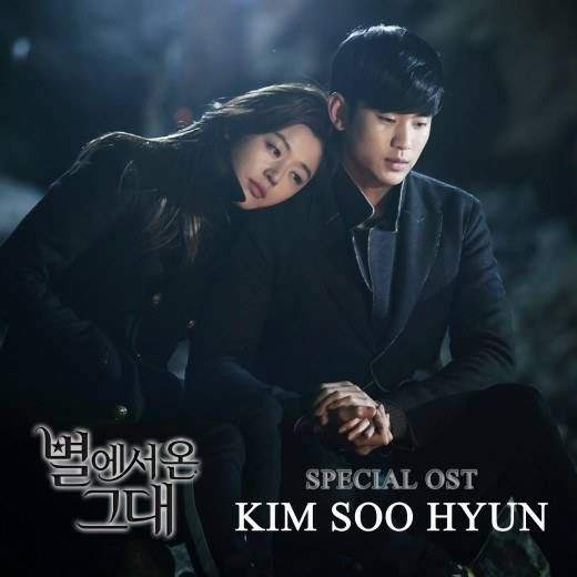 Kim Soo Hyun has viewers reminiscing with the release of his serenade 'Promise' for 'You Who Came From the Stars' OST | allkpop