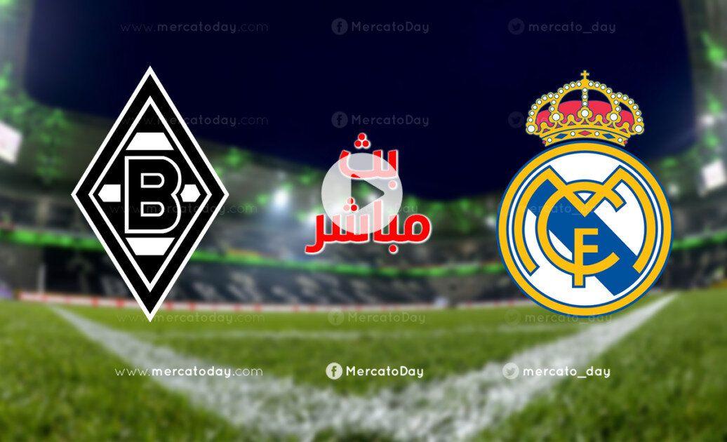 بث مباشر مشاهدة مباراة ريال مدريد ومونشنجلادباخ في دوري ابطال اوروبا رابط يلا شوت ميركاتو داي يقدم لكم موقع ميركات Juventus Logo Sport Team Logos Team Logo