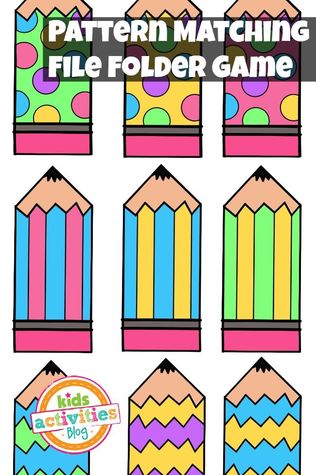 pattern matching free printable file folder game for preschoolers - Free Printable Games For Kids