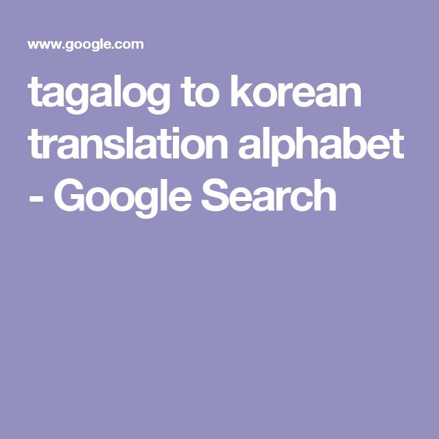Language tagalog translate in Tagalog Language