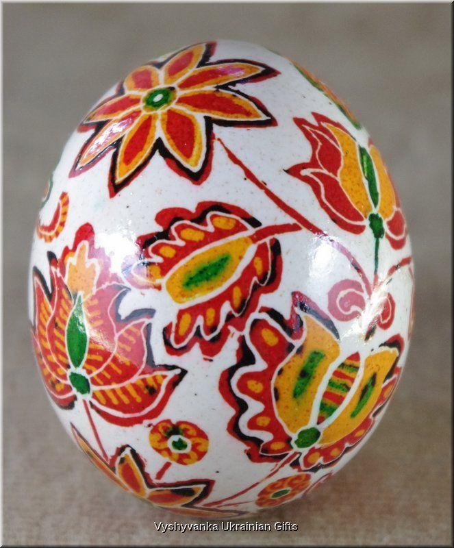Vyshyvanka ukranian gifts ebay eastern europe pysanky onion vyshyvanka ukranian gifts ebay negle Image collections