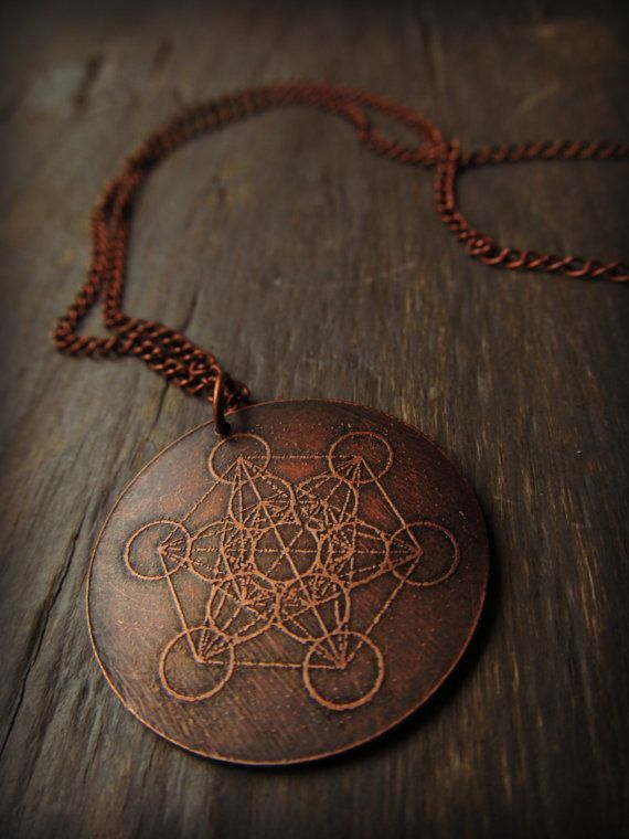 Metatron 39 s cube sacred geometry etched copper pendant for Metatron s cube jewelry