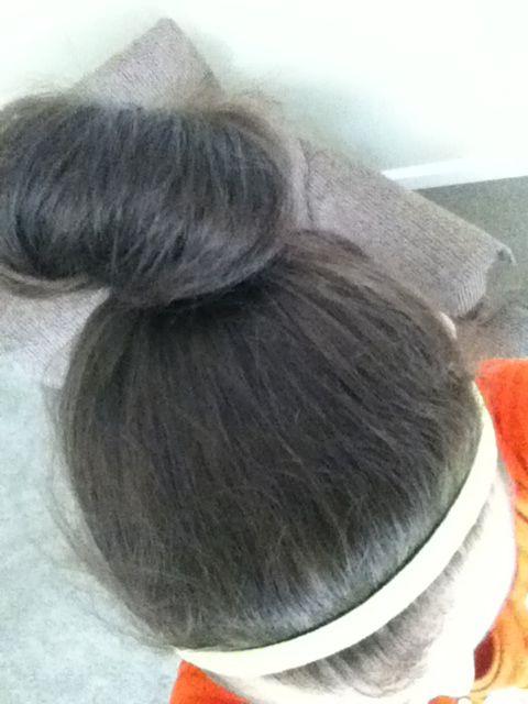 Is this a weird bun??