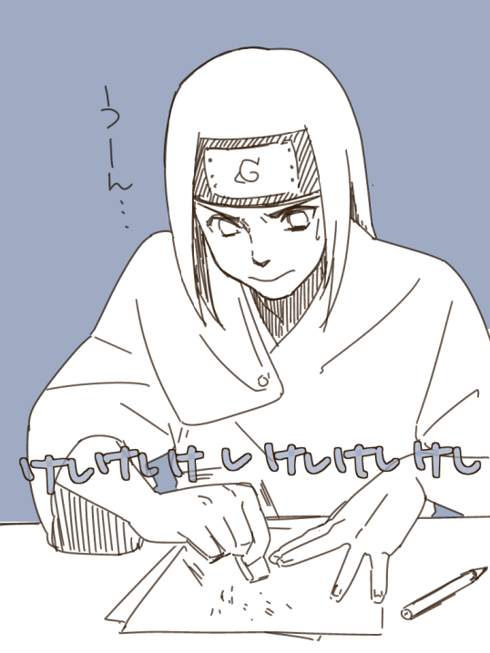 Neji-kun. I think he's trying to draw something? Good luck Neji-kun!!!
