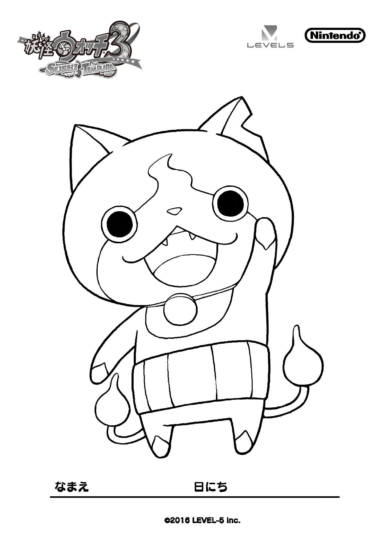 Yo Kai Watch 3 Free Coloring Book Pages Coloriage Yokai Watch