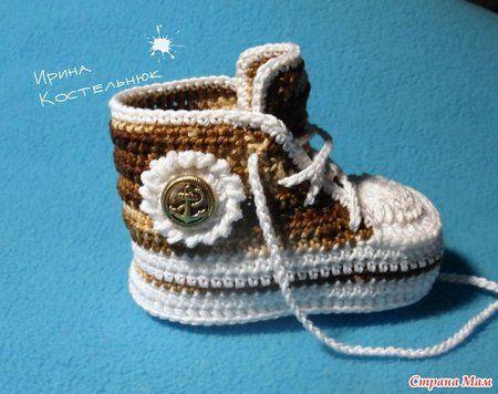 Free Crochet Pattern Crochet Toddler Booties Crochet Pinterest