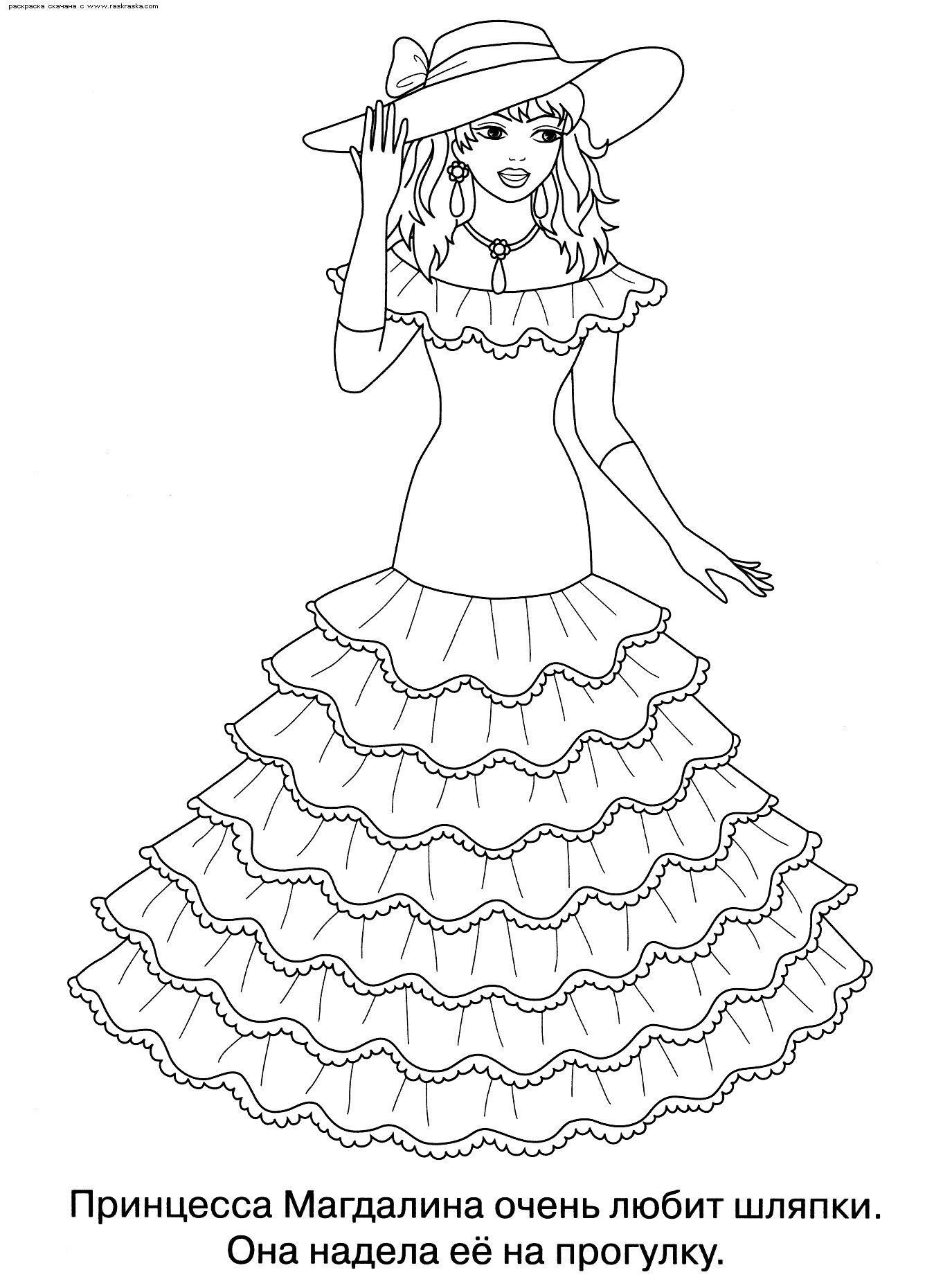 Coloring For Girls Print Coloring Pages For Girls Free Raquo Page 52 Princesas Colorir Meninas