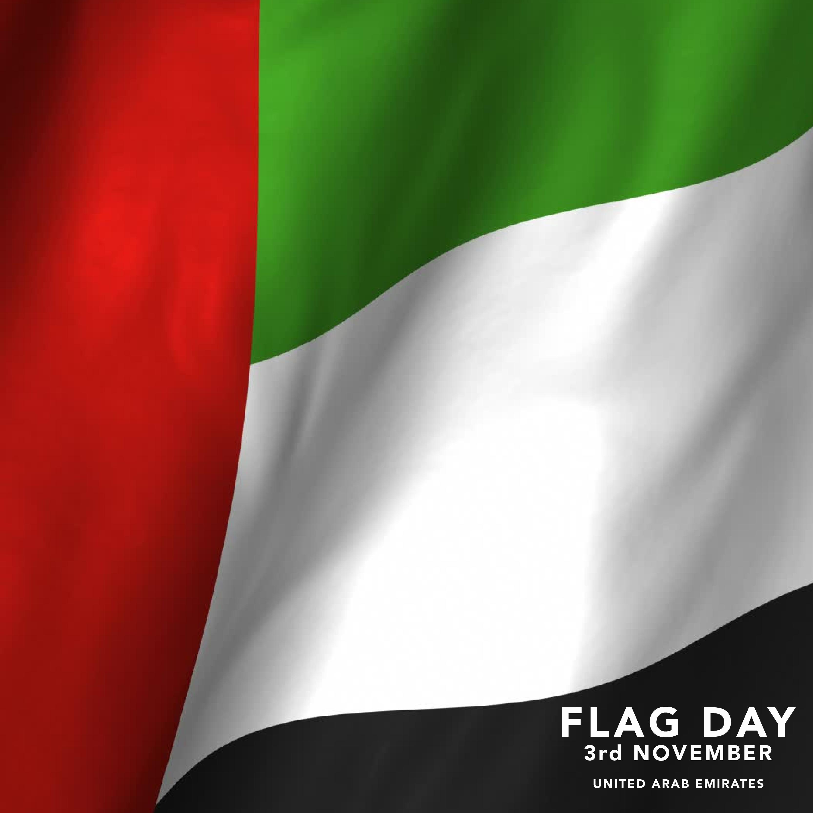إرفعه عاليا ليبقى شامخا اللهم إحفظ دولة الإمارات العربية المتحدة Today Emiratis Across The Uae Sing The Country S National Anthem And Hoist The Flag At