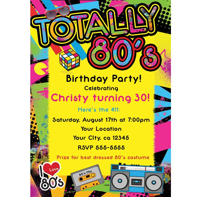 Totally 80s 1980s Retro Birthday Party Event Invitation Party