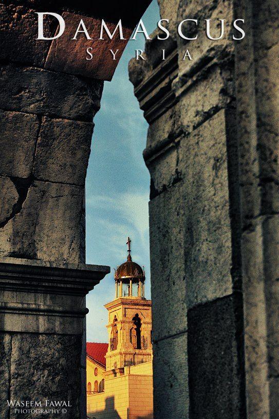 دمشق القديمة باب شرقي الكنيسة المريمية