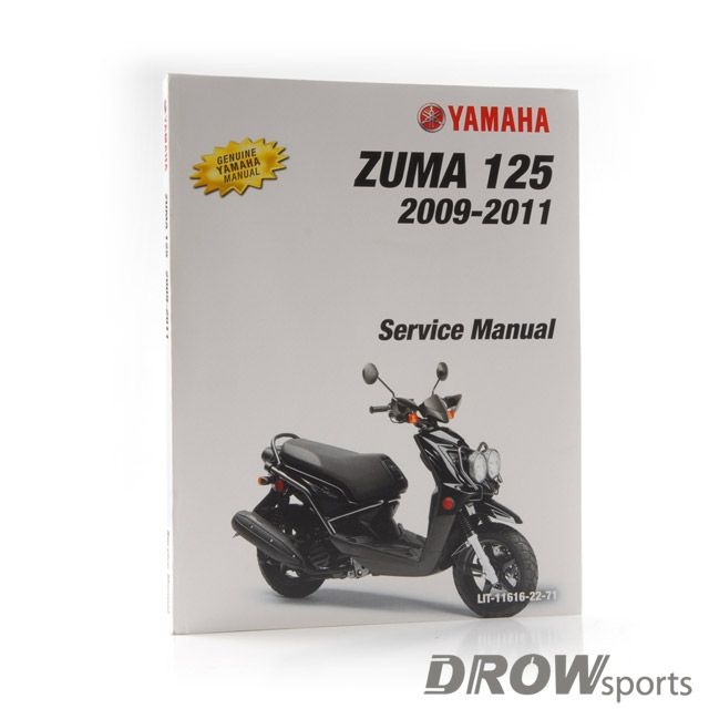 yamaha zuma 125 service manual zuma125 repair manual www drowsports rh pinterest com 2005 Yamaha Zuma Scooter Used Yamaha Zuma Scooter