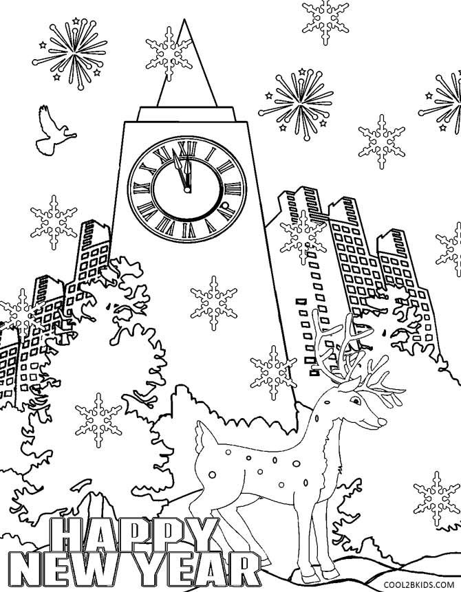 Printable New Years Coloring Pages For Kids | Cool2bKids | Holiday ...