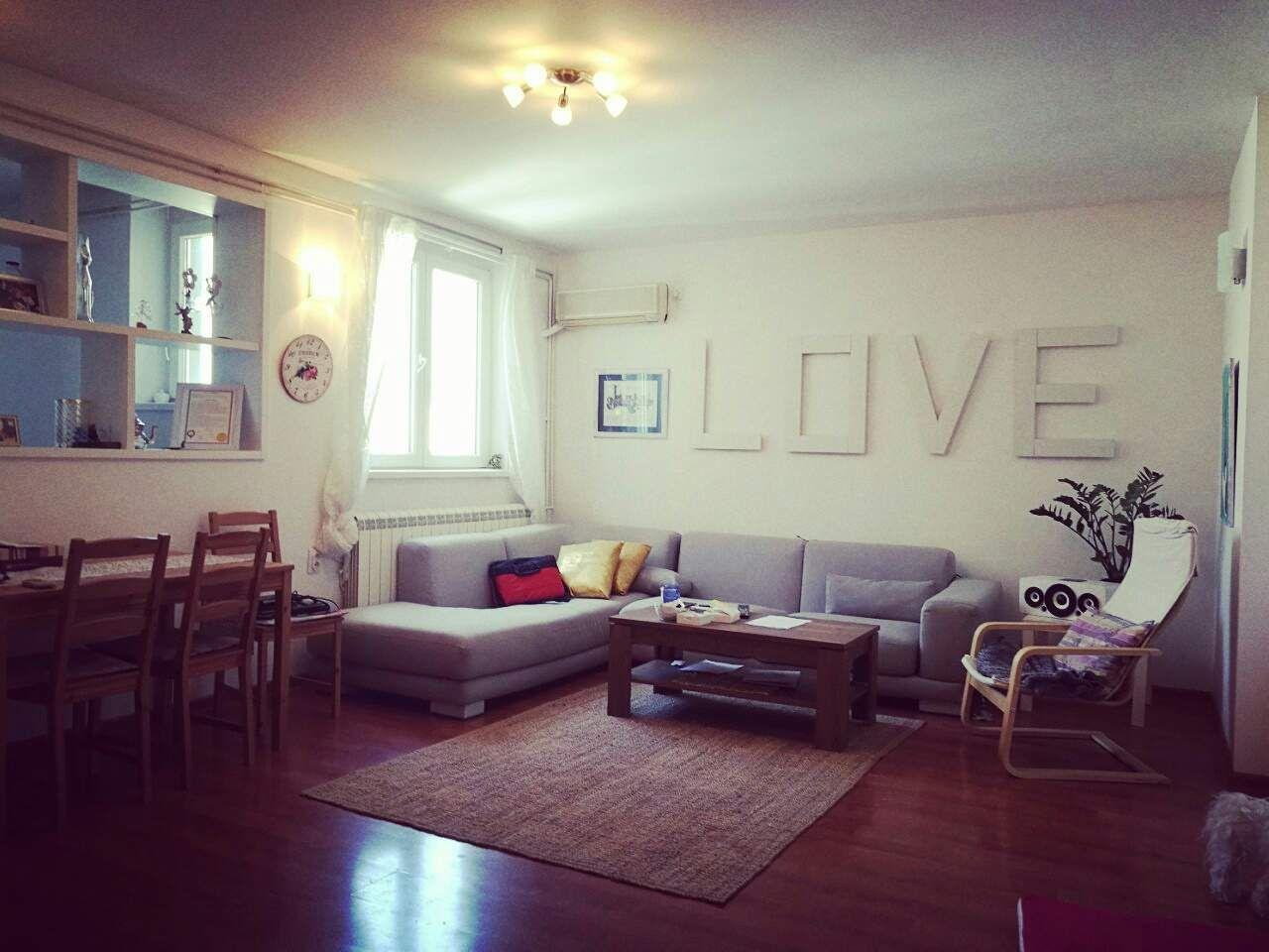 Https Plus Google Com Divisnekretnine5555 Posts Bdb44xsk6aa Home Decor Home Decor