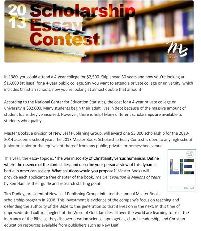 Essay Scholarships 2013