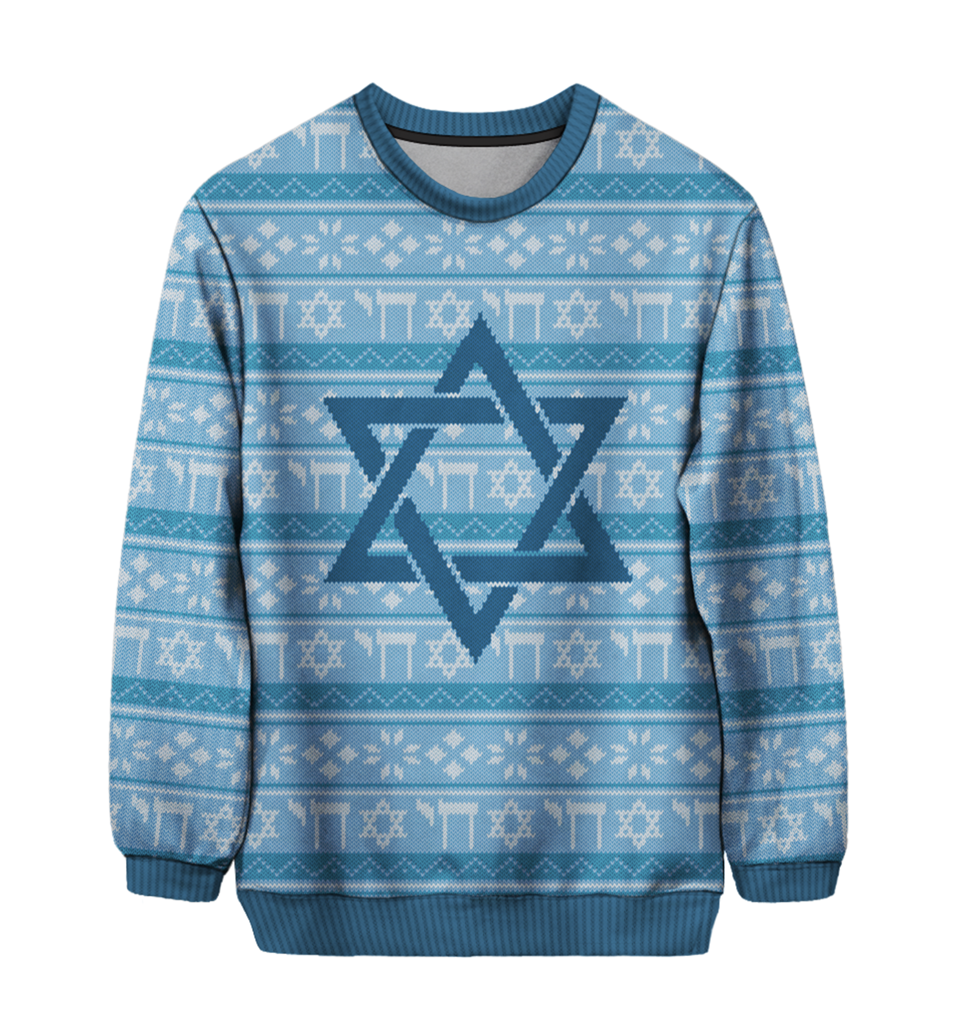 Jewish - Ugly Christmas Sweater (Limited Edition) | Products ...
