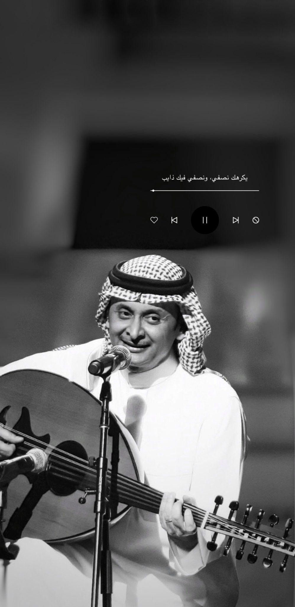 امج ــاد On Twitter Cover Photo Quotes Arabic Love Quotes Beautiful Arabic Words