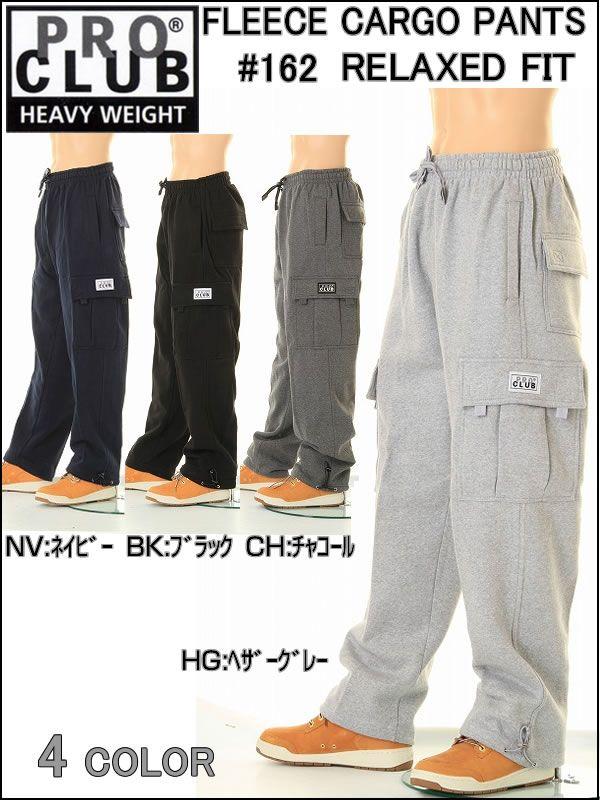 PRO CLUBPRO CLUB # 162 FLEECE CARGO PANT SSWEAT PANTS sweatshirts ...