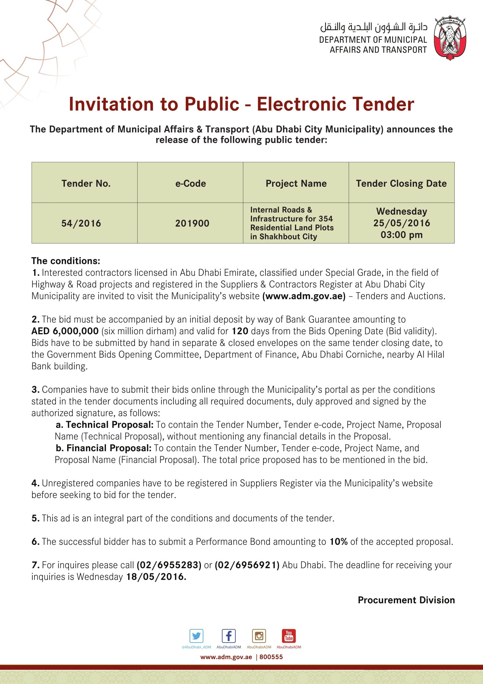 Invitation to Public – Electronic Tender The Department of Municipal ...