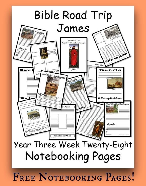 {Free Bible Notebooking Pages} Bible Road Trip Year Three ...