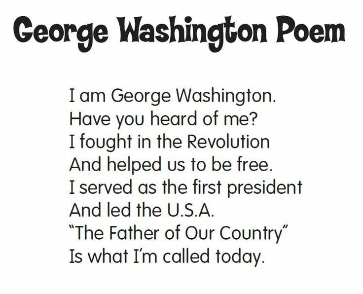 George Washington Poem for Presidents\' Day. Link goes right to PDF ...