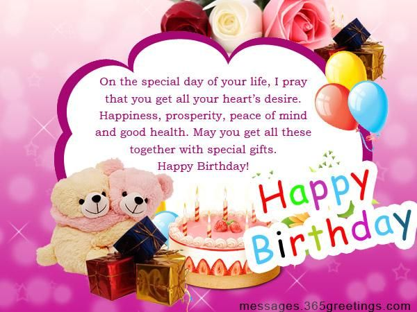 Birthday wishes for brother quotes birthdays pinterest birthday wishes for brother messages greetings and wishes messages wordings and gift ideas m4hsunfo
