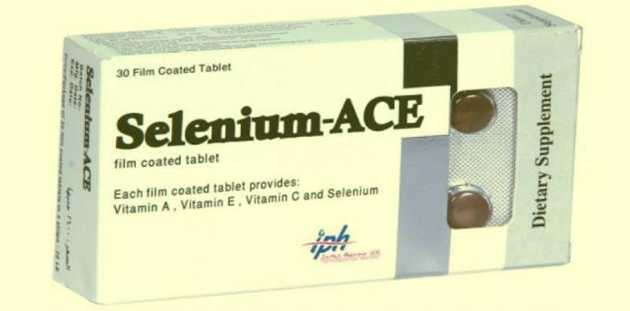 سيلينيوم إيه سى إى Selenium Ace مكمل غذائى مضاد للاكسدة Vitamins Selenium Tablet