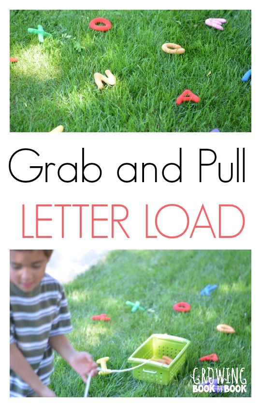 Alphabet Activities Letter Pull Gross Motor Youngest Child And Activities
