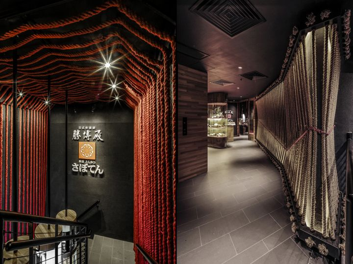Saboten Restaurant By 4N Architects Hong Kong China Retail Design Blog