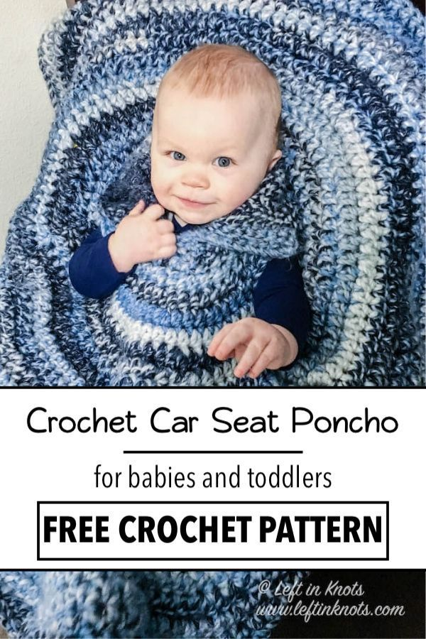 Crochet Car Seat Poncho - Free Pattern — Left in Knots