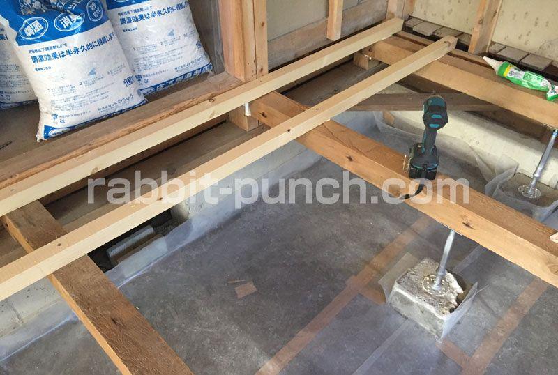 初めての根太張りに挑戦 床下地の強度を考えてdiyする 床下 根太 収納 コツ