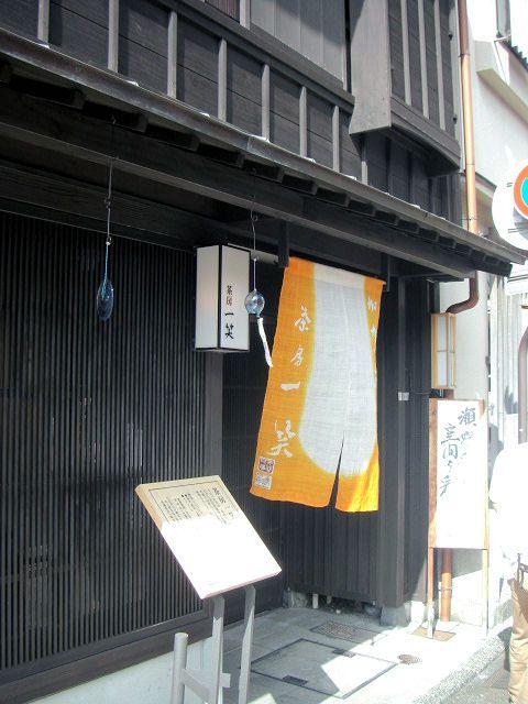 July 23, 2008 金沢東山ひがし茶屋街-茶房「一笑」