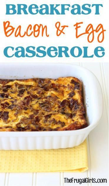 Overnight Breakfast Bacon and Egg Casserole Recipe! ~ from TheFrugalGirls.com ~ this easy, delicious breakfast casserole is perfect for a weekend Brunch, or Thanksgiving, Christmas, or Easter morning!! #casseroles #recipes #thefrugalgirls #thanksgivingbreakfast