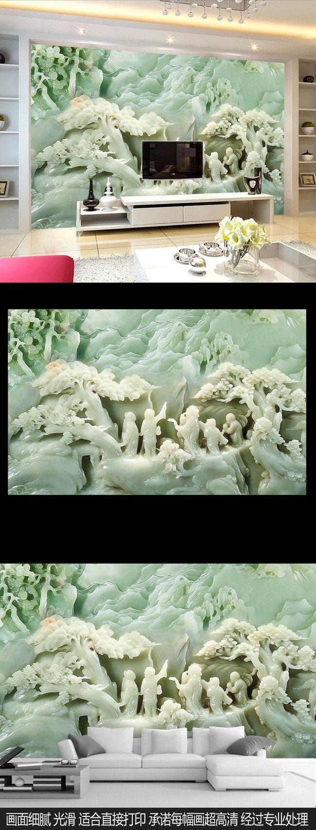电视背景墙绘画囹�a_玉雕山水电视背景墙壁画高清图片下载(图片编号12591180)玉雕电视