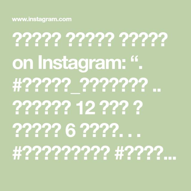 مندوب توصيل جدة On Instagram ثيمات رمضانيه الدرزن 12 حبه السعر 6 ريال الهنداوية الهنداويه الهنداويه جده ت Math Instagram Math Equations