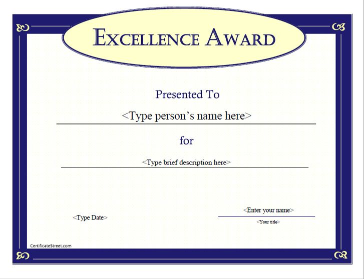 Special Certificates  Award Certificate For Excellence