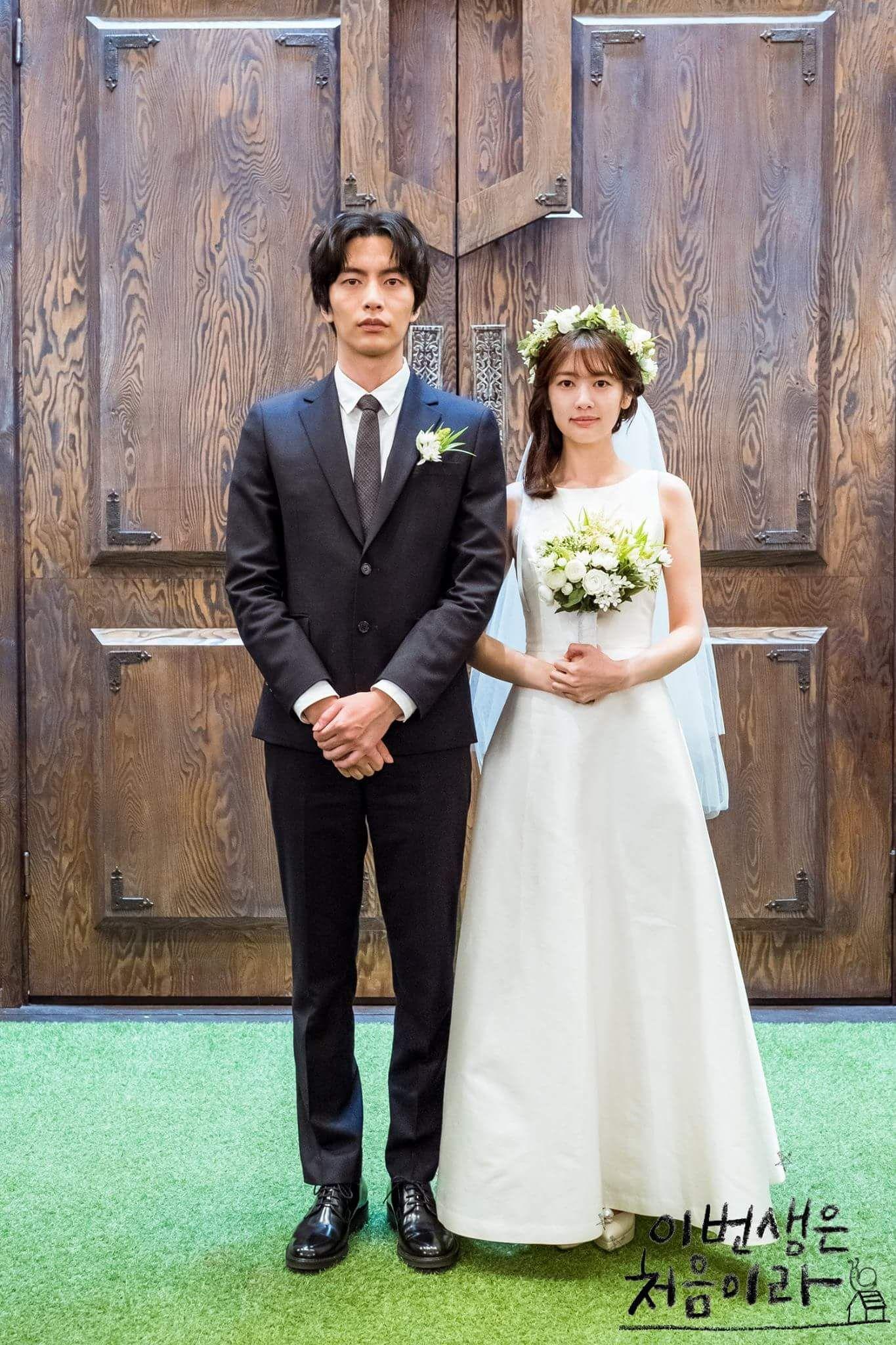 Nam ji hyun marriage not hookup