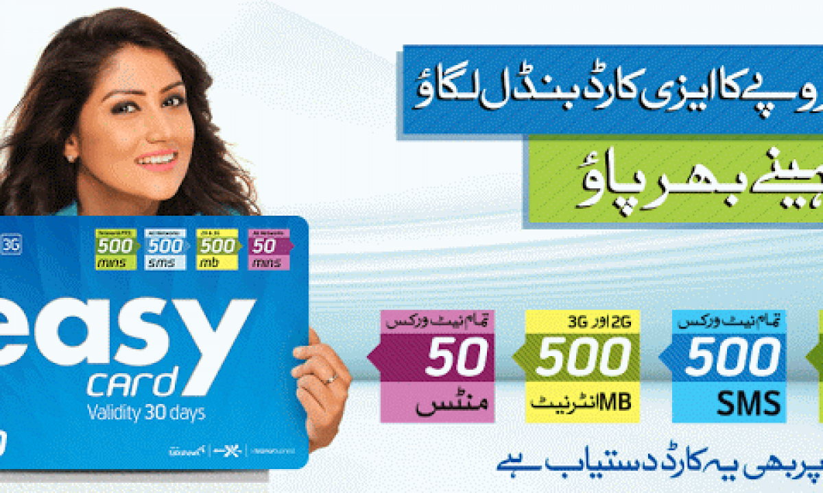 About Telenor Easy Card In 2021 Simple Cards Cards Sim Cards