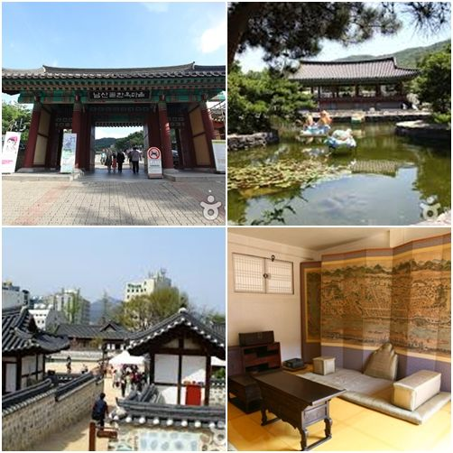 Namsangol Hanok Village, um passeio imperdível em Seul