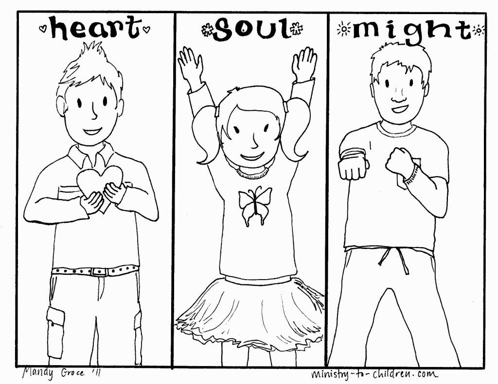 God Made Me Special Coloring Page