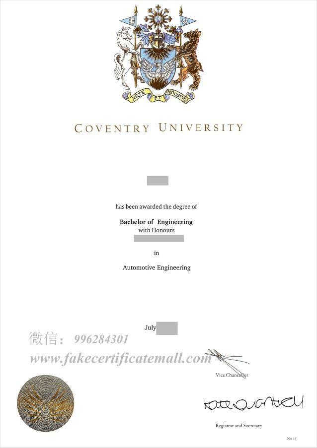 Coventry University Degree Coventry Diploma Uk Diploma Degree