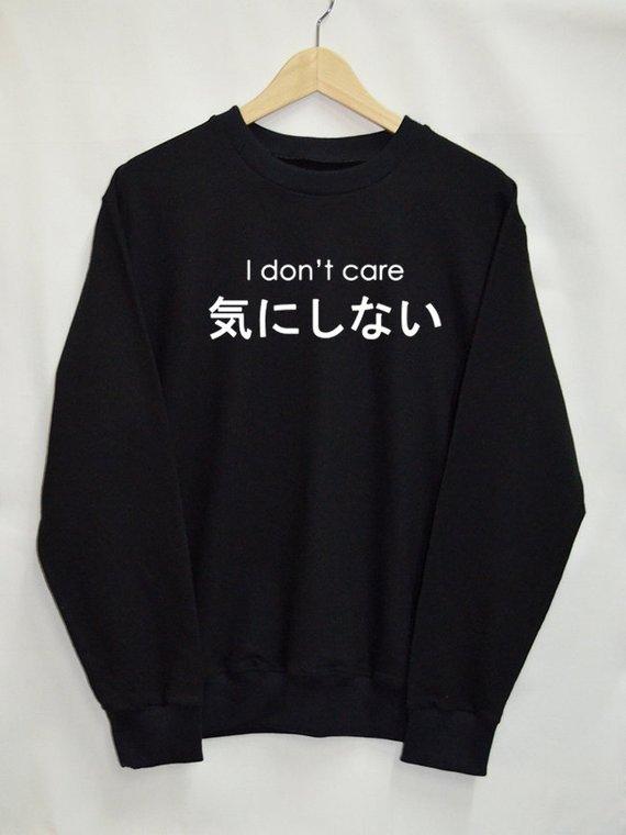 905968544c9 I Don t care Sweater Japanese Shirt Sweatshirt Clothing Sweater Tumblr  Blogger Fashion Funny Slogan