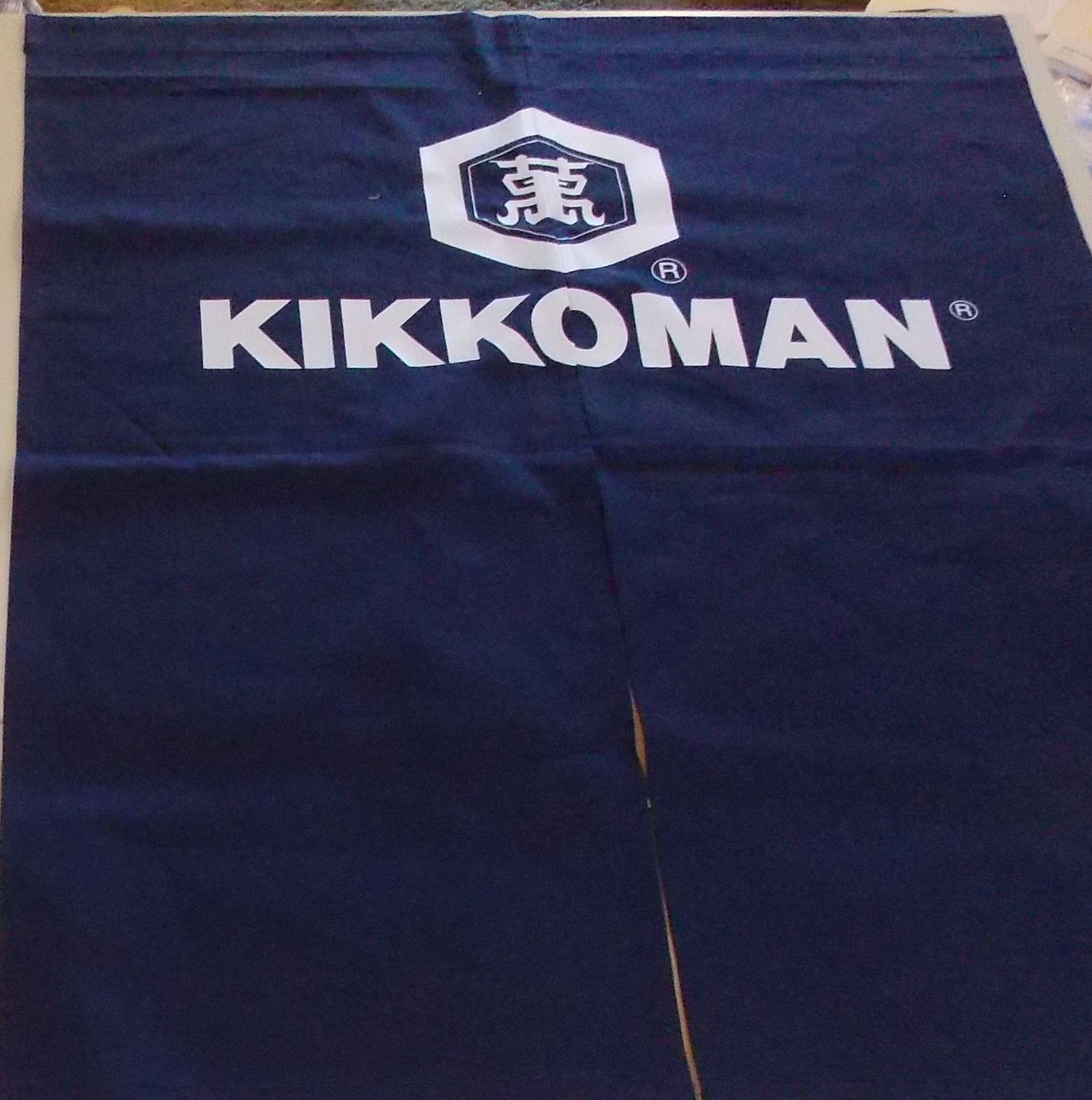 Custom Order Noren Curtain Male Kimono Noren Curtains Unique