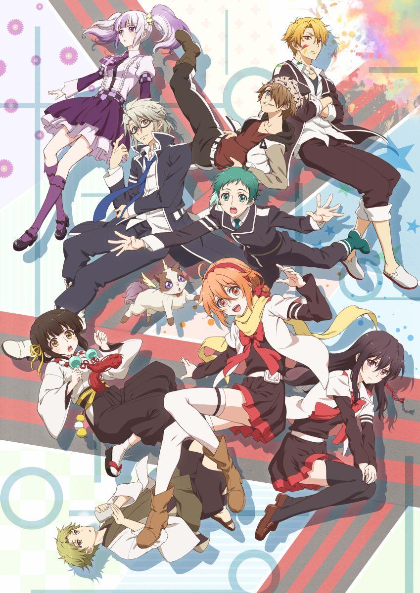 mikagura school suit anime\manga Pinterest Anime