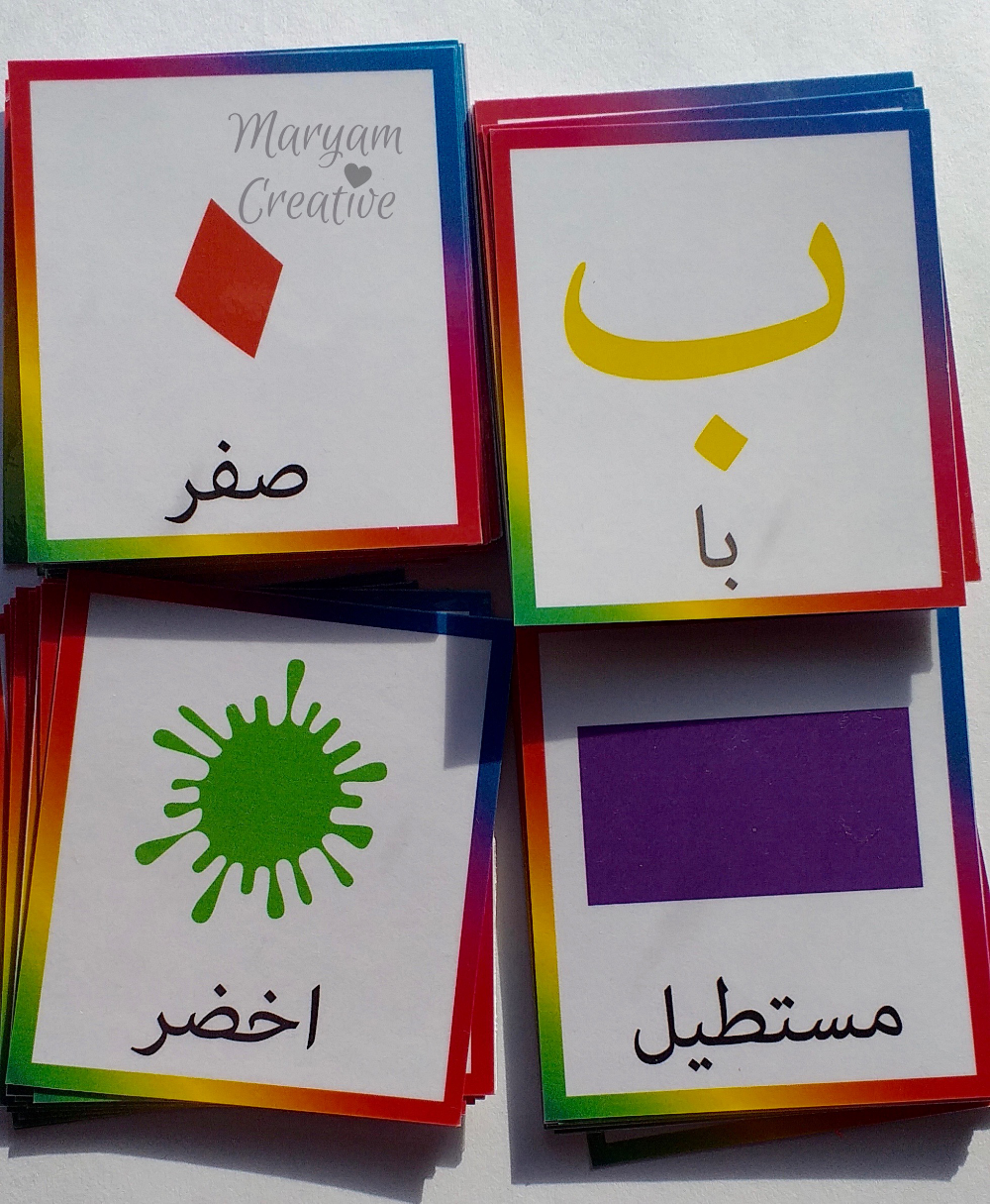 Www Arabicplayground Com Arabic Flash Cards Alphabet Numbers Shapes And Colours Rainbow By Maryam Crea Flashcards Arabic Alphabet For Kids Alphabet And Numbers