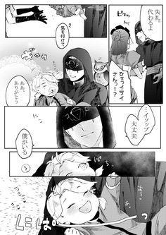 原田いらお(´⊗ゝ⊗`) (@iramiikaiiri) さんの漫画   16作目   ツイコミ(仮)