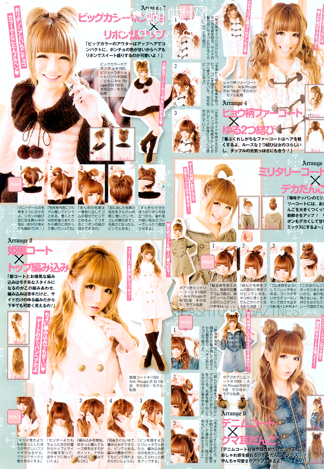 Japanese hairstyles tutorial google searchu hairstyles