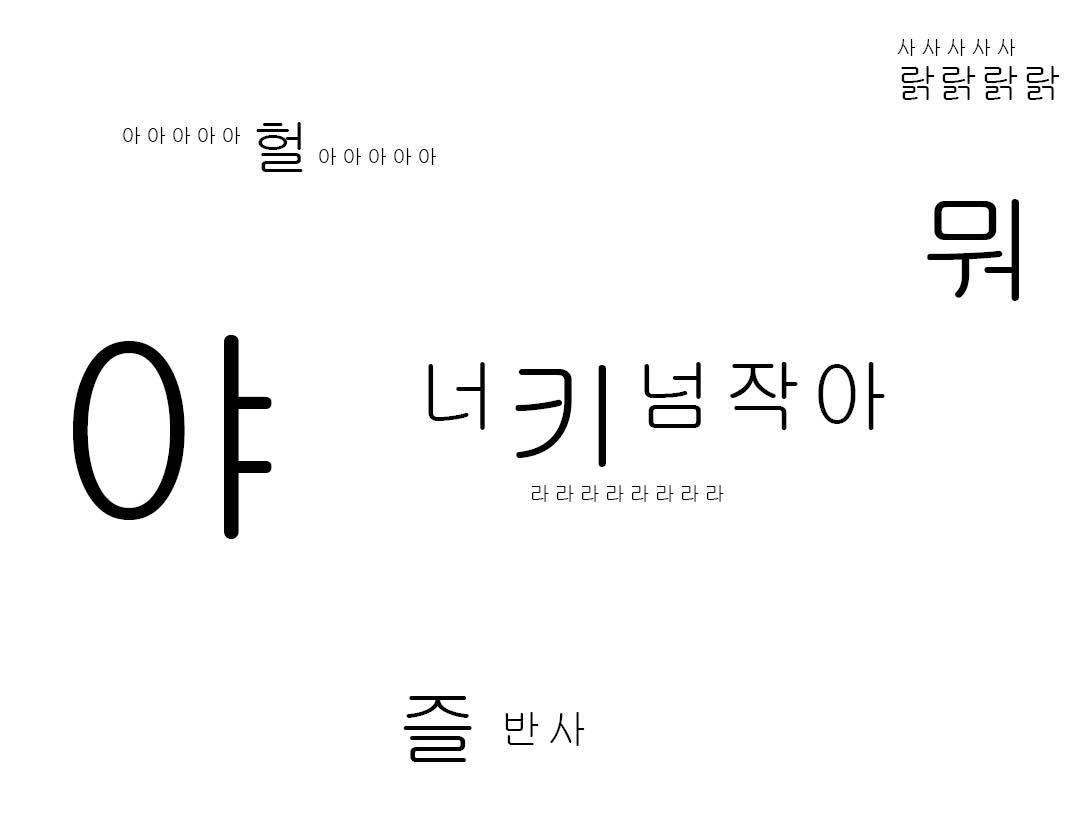 t212_KW_박보경_W09_02