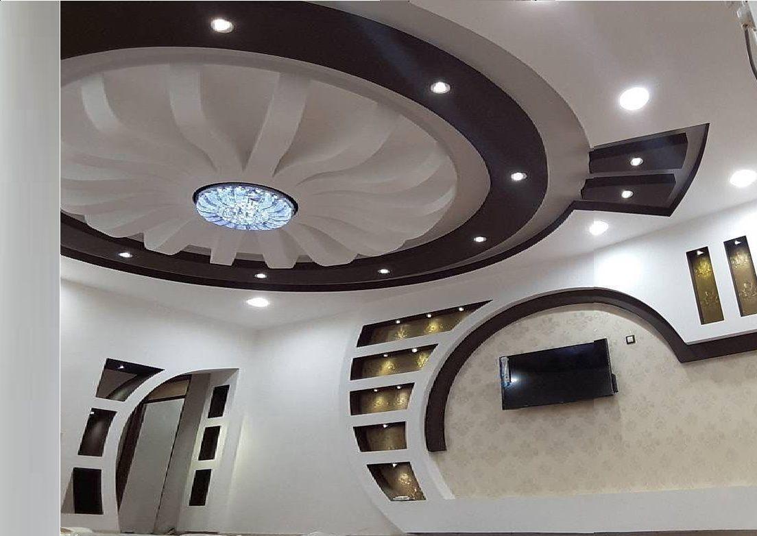 Best New Pop Design For Hall Catalogue Latest False Ceiling 400 x 300