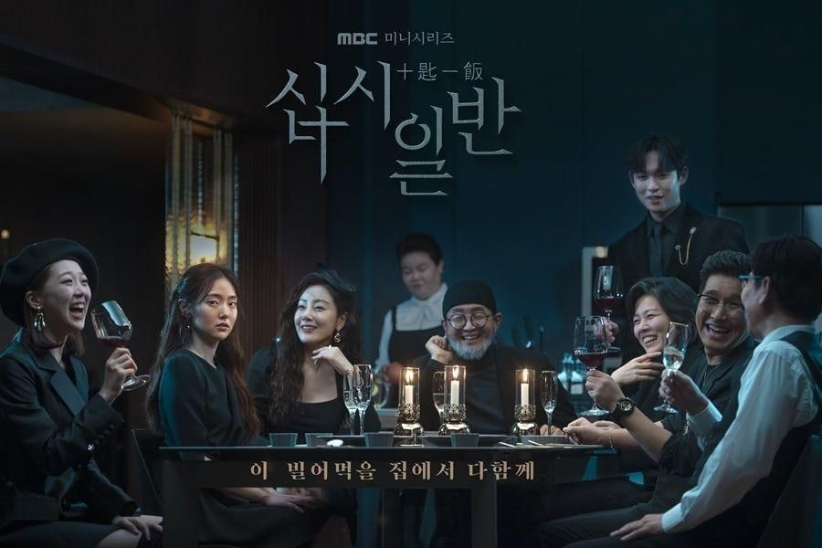 "Mystery Drama ""CHIP-IN"" Premieres At The Top Of Its Time Slot In Ratings"